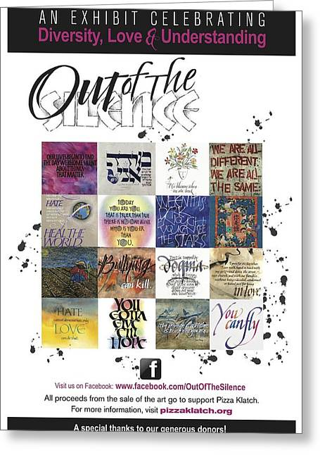 Out Of The Silence Poster Greeting Card by Design Edge