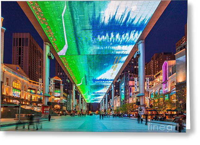 Outdoor Lcd Screen In Beijing China Greeting Card by Fototrav Print