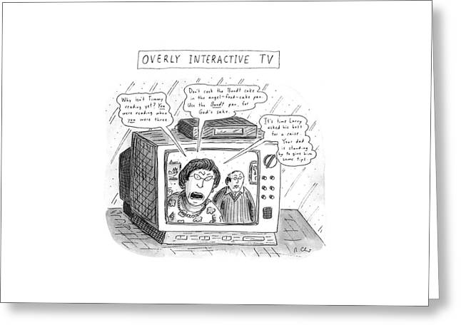 Overly Interactive Tv Greeting Card by Roz Chast