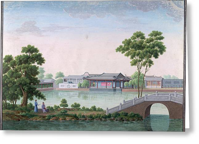 Paan Khaquar Gardens Greeting Card by British Library