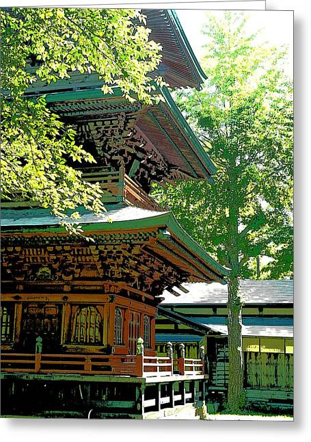 Pagoda Side View Greeting Card