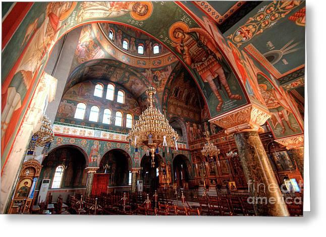 Pagrati Athens Church Interior 4 Greeting Card