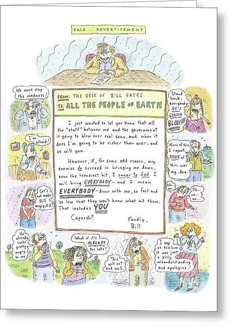 'paid Advertisement' Greeting Card by Roz Chast