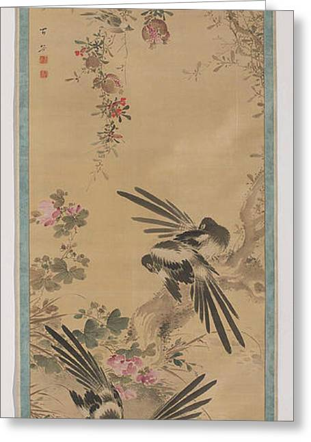 Painting, Baign, 1800 - 1900 Greeting Card