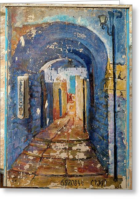 Paintings Of A Building, Hod Hasharon Greeting Card