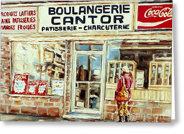 Paintings Of Vintage Montreal City Scenes Cantors Bakery West End Montreal Greeting Card by Carole Spandau