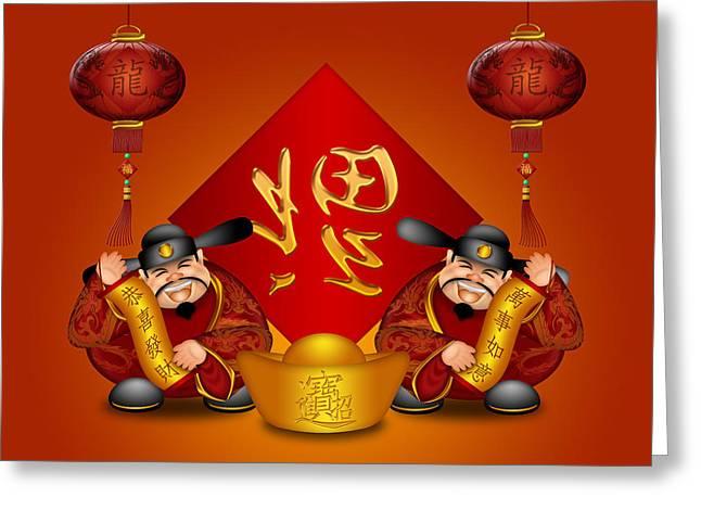 Pair Chinese Money God Banner Wishing Prosperity Dragon Lanterns Greeting Card