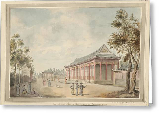 Palace Of Yuen-min-yuen Greeting Card by British Library