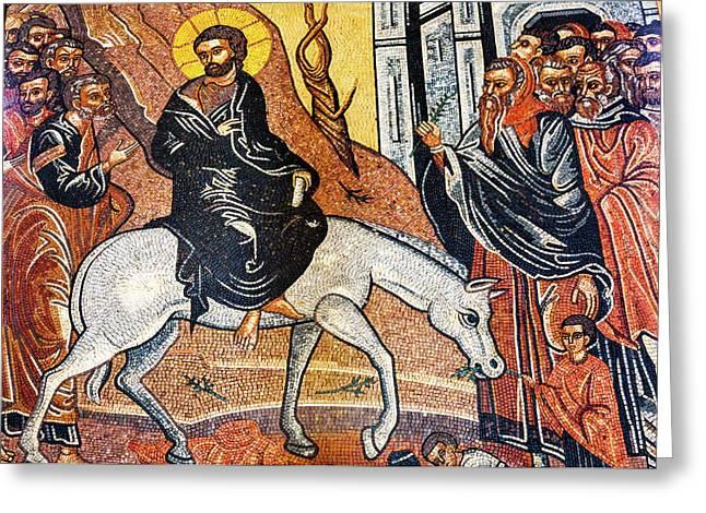 Palm Sunday Mosaic, Saint George's Greeting Card