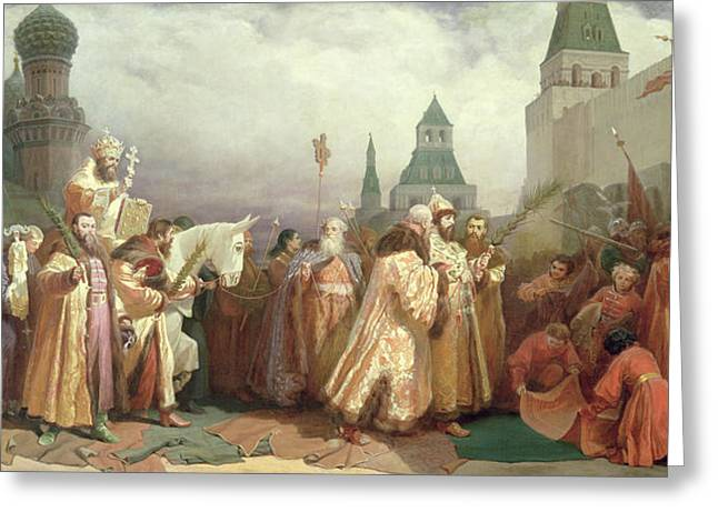 Palm Sunday Procession Under The Reign Of Tsar Alexis Romanov Greeting Card