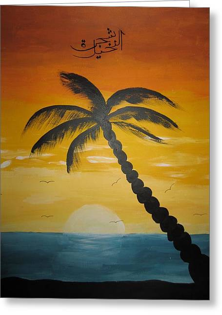 Palm Tree Greeting Card by Haleema Nuredeen