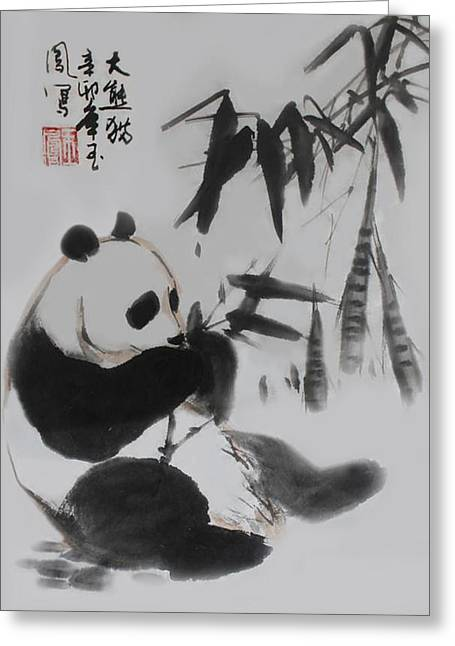 Panda And Bamboo Greeting Card