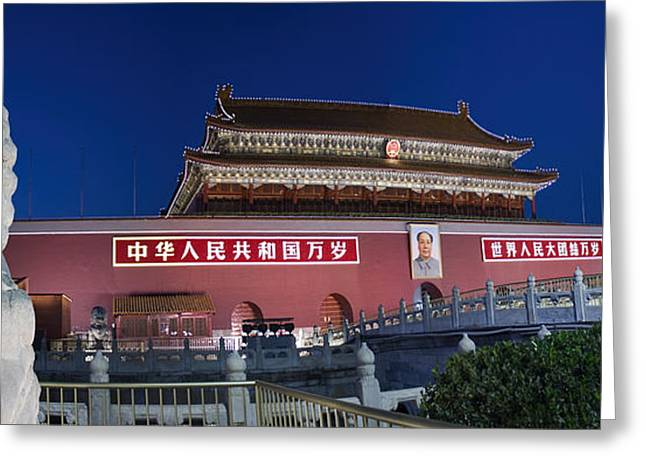 Panorama Of Lion And Forbidden City Gate Beijing China  Greeting Card by David Smith