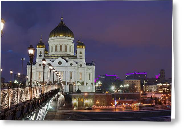 Panorama Of Moscow Cathedral Of The Christ The Savior - Featured 3 Greeting Card by Alexander Senin