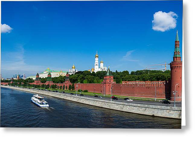 Panorama Of Moscow Kremlin In Summer Morning - Featured 3 Greeting Card