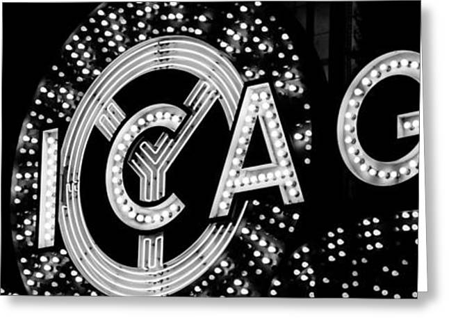 Panoramic Photo Of Chicago Theatre Sign In Black And White Greeting Card