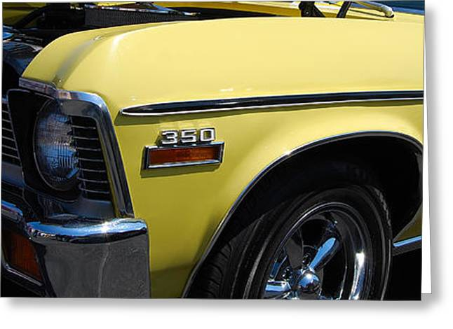 panoramic yellow Nova Greeting Card