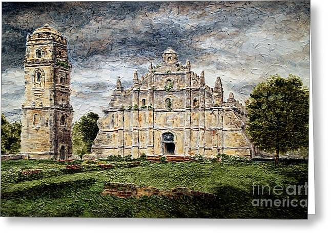 Greeting Card featuring the painting Paoay Church by Joey Agbayani