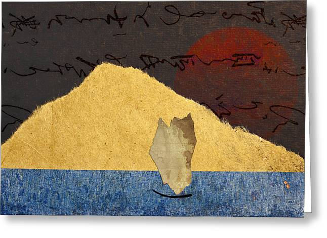 Paper Sail Greeting Card by Carol Leigh