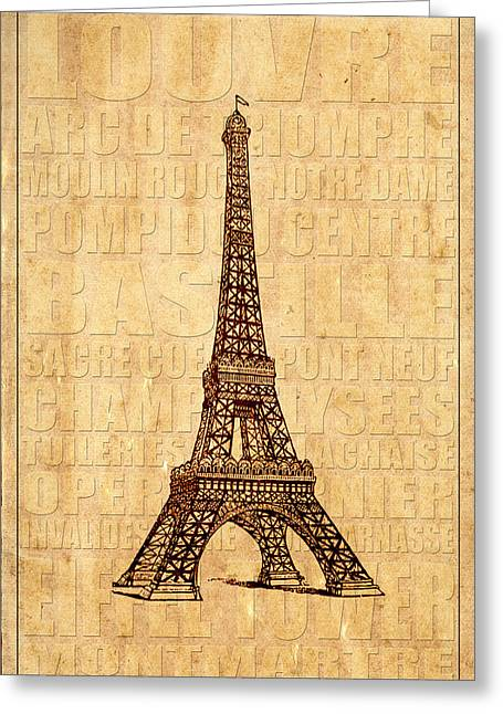 Paris Greeting Card by Andrew Fare