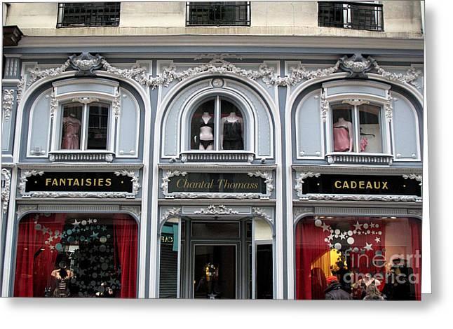 Paris Chantel Thomass French Lingerie Luxury Shop Architecture Paris Luxury Lingerie Shop Greeting Card by Kathy Fornal
