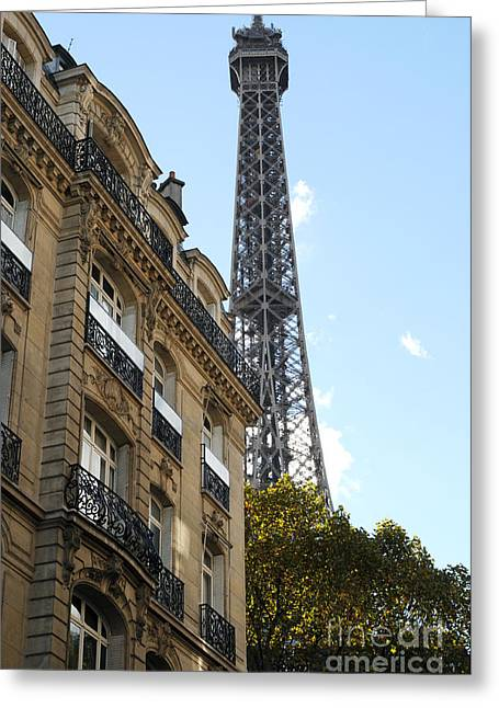 Paris Eiffel Tower Greeting Card