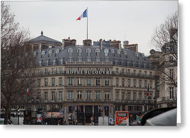 Paris France - Street Scenes - 011331 Greeting Card by DC Photographer