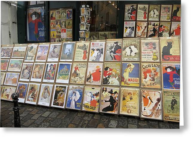 Paris France - Street Scenes - 121218 Greeting Card by DC Photographer