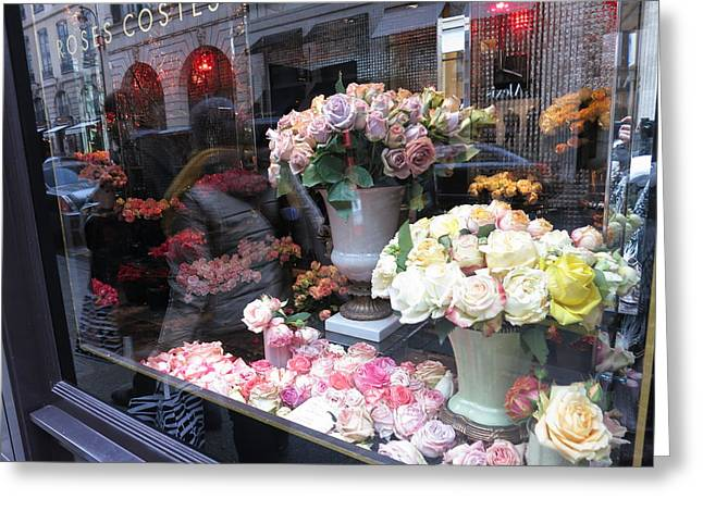 Paris France - Street Scenes - 121237 Greeting Card by DC Photographer