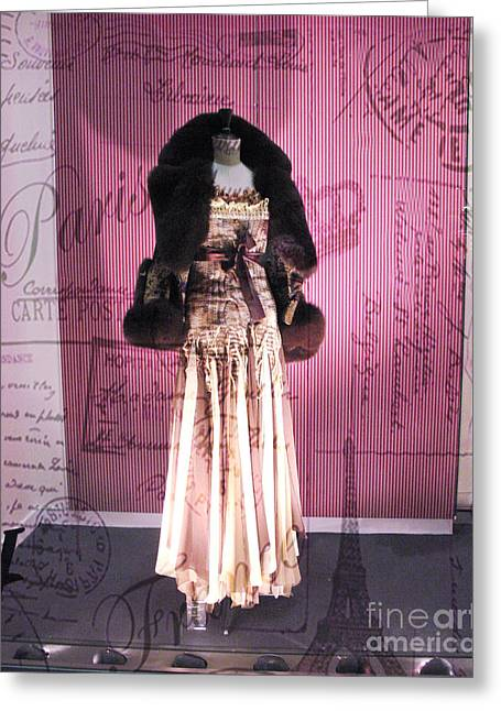 Paris Haute Couture Dress High Fashion - Window Shopping In Paris  Greeting Card