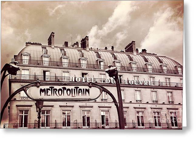Paris Louvre Metropolitain Sign At The Hotel Du Louvre - Paris Metro Sepia Art Deco Sign Greeting Card by Kathy Fornal