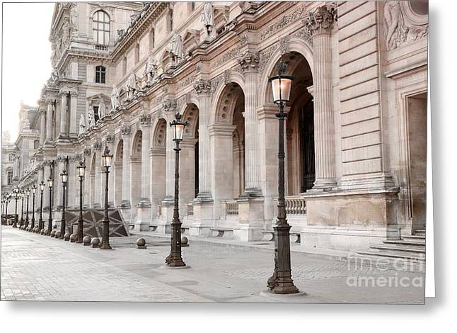 Paris Louvre Museum Architecture Street Lamps - Paris Dreamy Louvre Museum Lanterns Lights  Greeting Card by Kathy Fornal