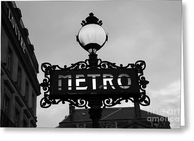 Paris Metro Sign Black And White Art - Ornate Metro Sign At The Louvre - Metro Sign Architecture Greeting Card by Kathy Fornal