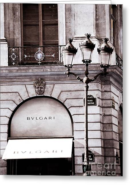 Paris Place Vendome Street Lamps And Shops -  Paris Bvlgari Shop Vintage Architecture  Greeting Card by Kathy Fornal