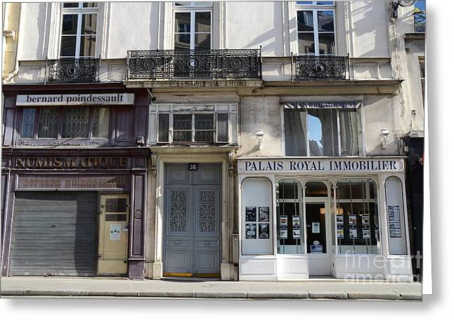 Paris Street Scenes - Paris Palais Royal Architecture Buildings - Paris Door Windows And Balconies Greeting Card by Kathy Fornal