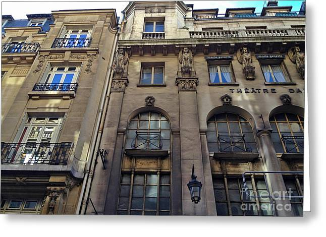 Paris Theatre District Daunou Art Nouveau Art Deco - Theatre Architecture Windows Balconies Doors Greeting Card