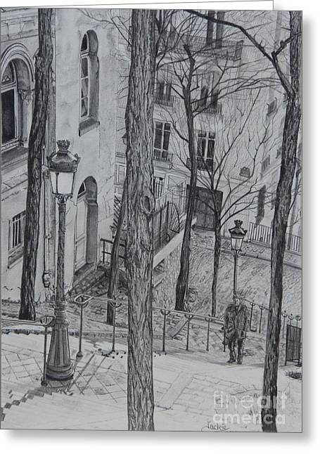 Parisienne Walkways Greeting Card