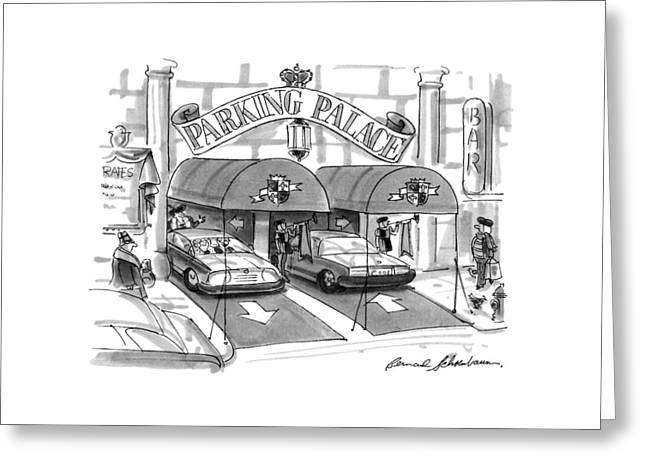 'parking Palace' Greeting Card