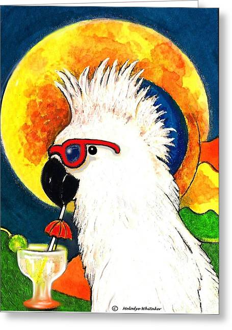 Party Parrot 1 Greeting Card