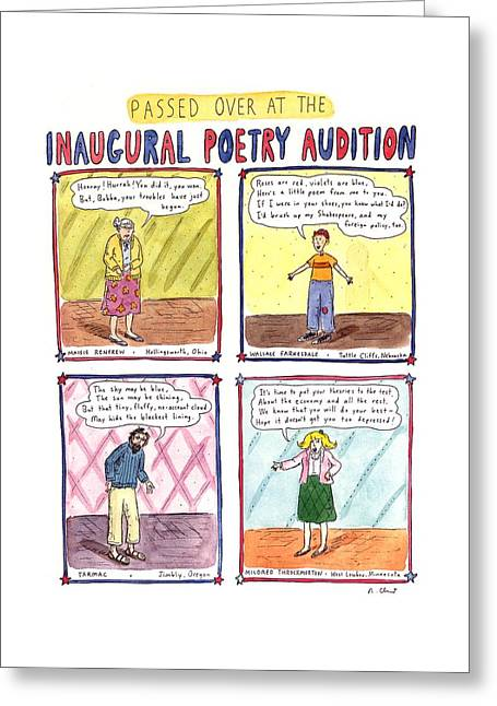 Passed Over At The Inaugural Poetry Audition Greeting Card