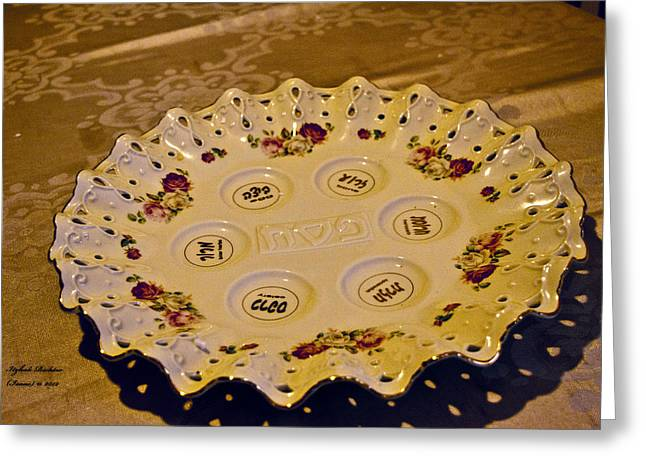 Passover Seder Plate2 Greeting Card