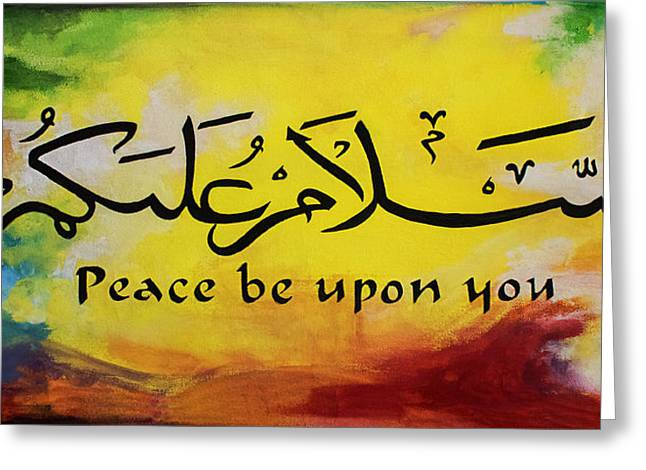 Peace Be Upon You Greeting Card by Salwa  Najm