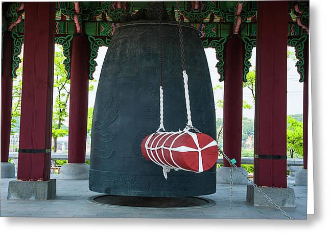 Peace Bell At The High Security Border Greeting Card