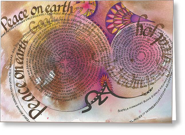 Peace On Earth Greeting Card by Amanda Patrick
