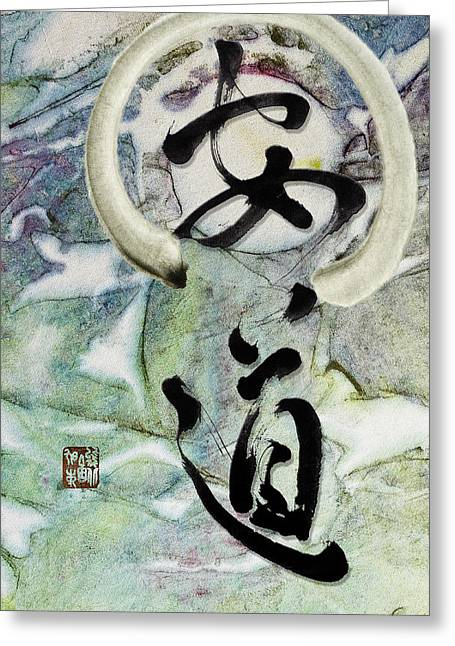 Peaceful Path With Enso Greeting Card by Peter v Quenter