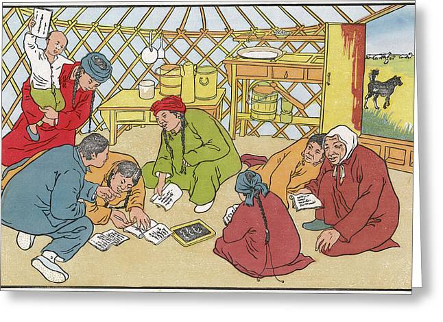 Peasants Learning To Read And  Write Greeting Card