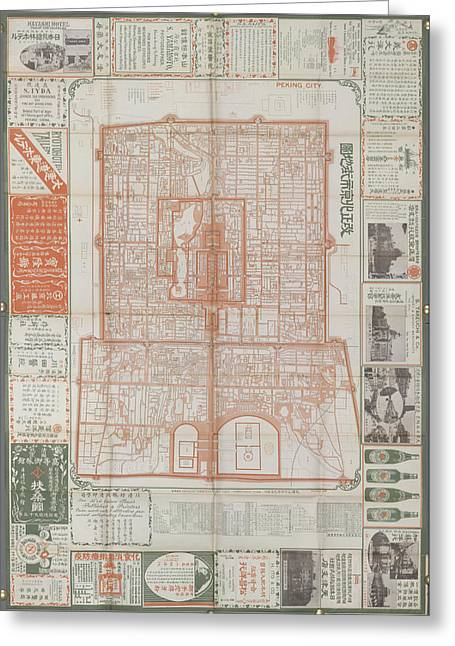 Peking City Greeting Card by British Library