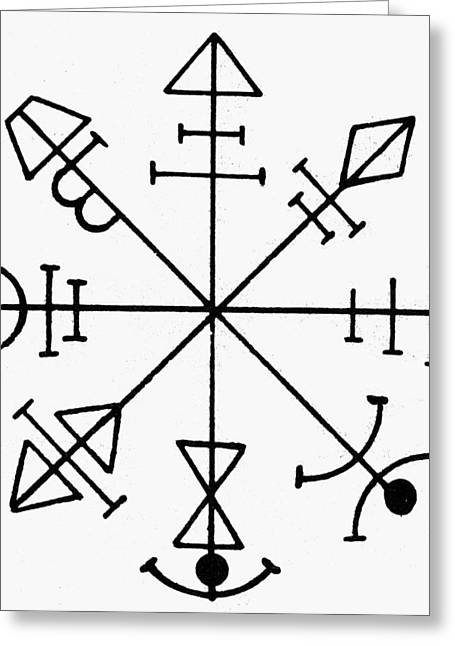 Pentacle Of Venus Greeting Card by Granger