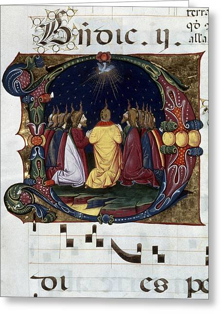 Pentecost Initial D Greeting Card