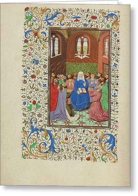 Pentecost Master Of Wauquelins Alexander Or Workshop Greeting Card